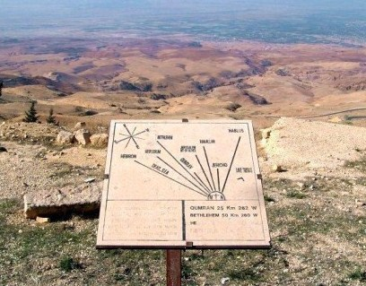 Thumbnail image for Pictures/CompanyProfileLargeImageGallery/24052012_113216Mount Nebo (18).jpg