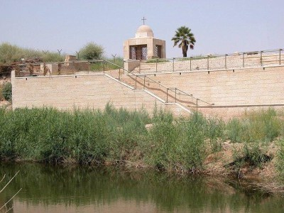 Thumbnail image for Pictures/CompanyProfileLargeImageGallery/24052012_125833Baptism site (6).jpg